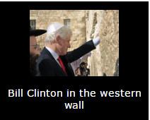wall-17