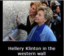 wall-8