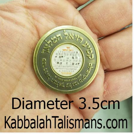 kabbalah talismans